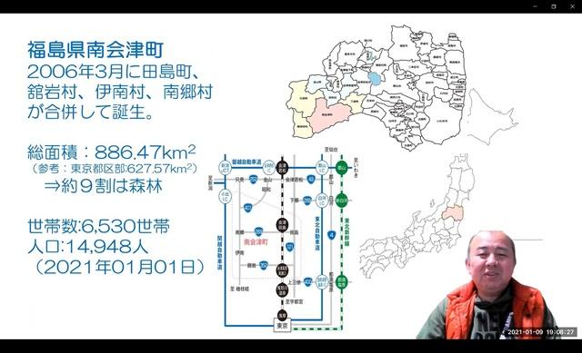 いろり新年会20200109-5(公開用)-4.jpg